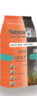 nativia-adult-sr-active-c-small