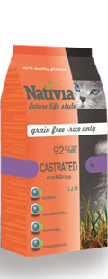 nativia-castrated-c-small