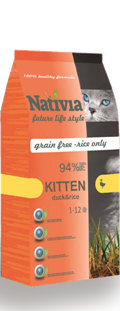 nativia-kitten-c-small